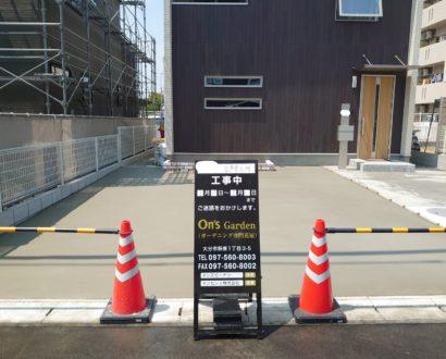 フェンス新設・土間打ち工事♪ オンズガーデン「ガーデニング専門花屋」